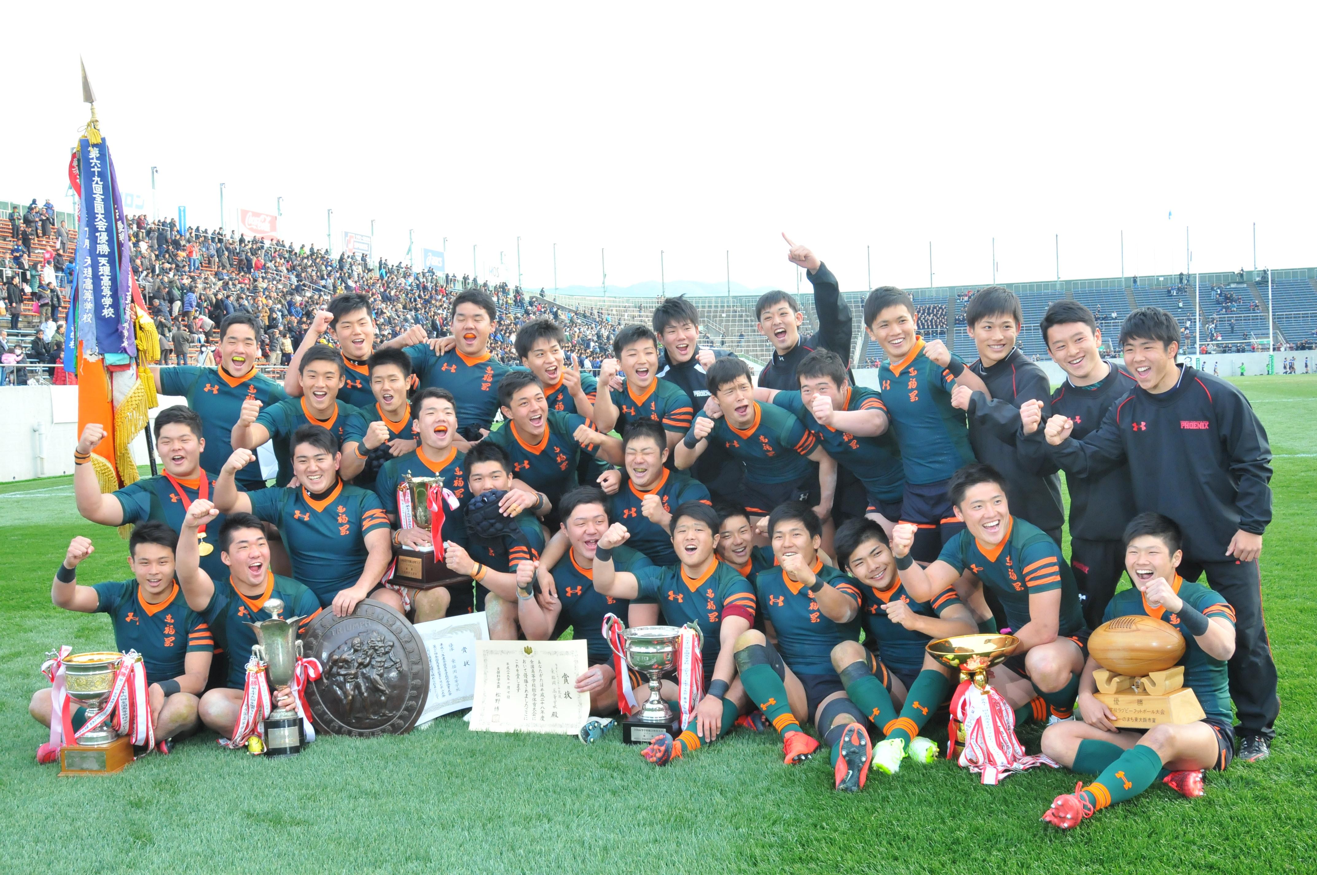 第96回全国高等学校ラグビーフットボール大会 | 東大阪市